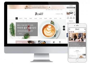 커피001 (shopboth_coffee_001)
