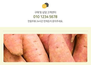 농장 01 샘플
