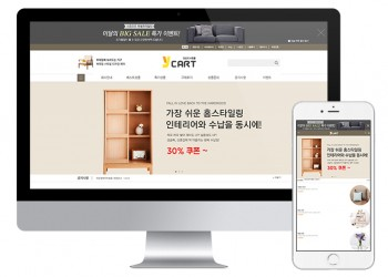 가구001 (shopboth_furniture_001)