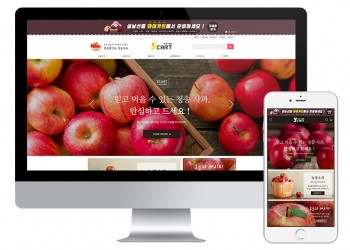 사과001 (shopboth_apple_max5_001)